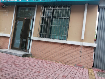 锦之程文化学校