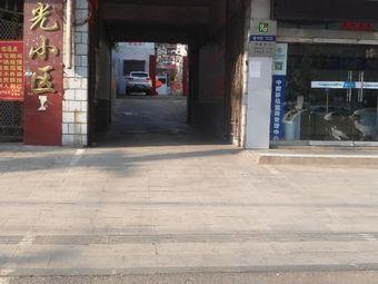 小太阳幼儿园(北环路店)