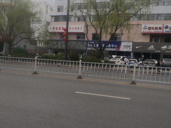 赵汝飞练字硬笔书法(人民路校区)