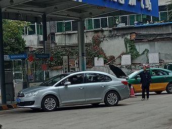 中国燃气CNG群众路加气站