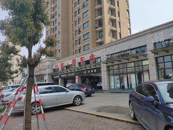 邦泰·豪车会(委羽街店)
