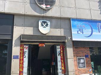楚源电子竞技馆