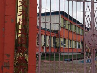 上海交大昂立国际教育