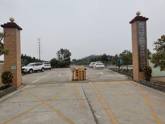 台山市新宁机动车驾驶员培训有限公司训练场