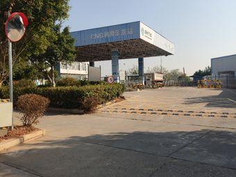 赣州深燃CNG加气站