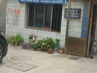金六福寿衣店