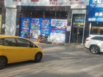 鸿图教育(西祥伦街)