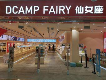 dcamp fairy 仙女座