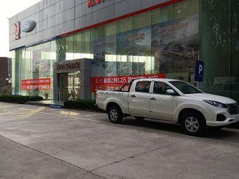 江铃福特商用车中心