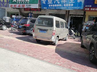 专业汽车空调