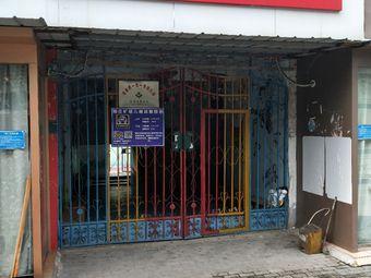 杨庄矿幼儿园
