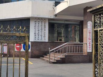 山东长恒信会计师事务所