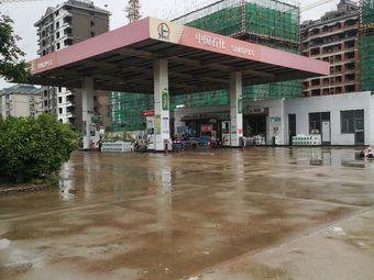 中国石化临沂莒南22站加油站