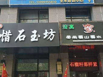 文欢琴行  艺术培训中心