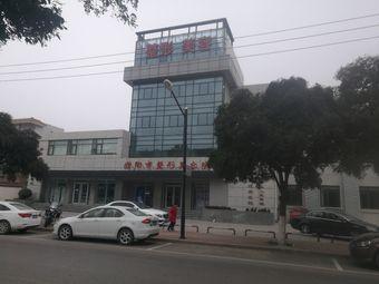 濮阳市眼科医院整形美容院区