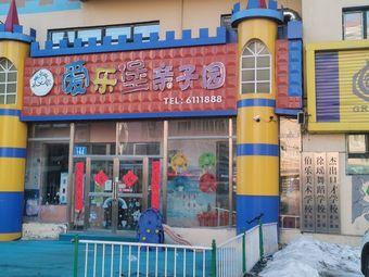 徐瑶舞蹈学校(爱乐堡分校)