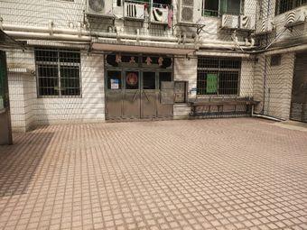 广州市胸科医院-食堂