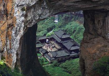 【其它】仙女山国家森林公园门票+芙蓉洞景区门票+天生三桥门票(成人票)-美团