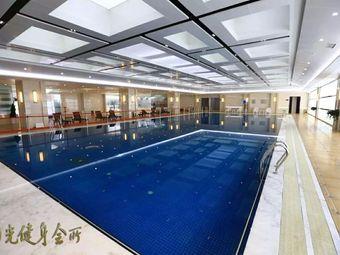 阳光国际健身游泳会所(高新华府旗舰店)