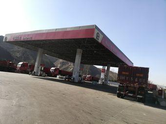中国石化加油站(府谷煤炭交易中心西)