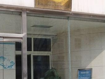河北工程大学附属医院整形外科