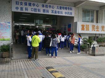 清远市妇幼保健院体检中心