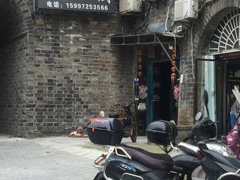家春秋小厨(内环路店)