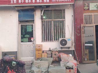 庆华香火批发