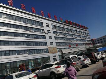 黑龙江省农垦总局总医院(黑龙江省第二肿瘤医院)体检中心