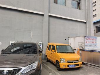 国家电网汽车充电站(文艺路)