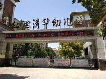红澄清华幼儿园