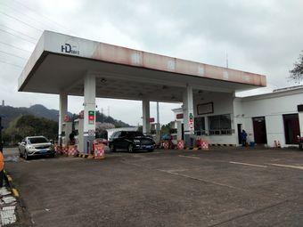 横店加油站