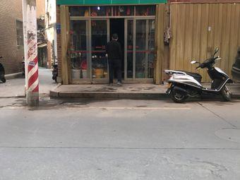 华兴宠物食品猫狗粮营销中心