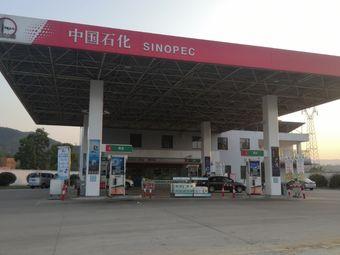 中国石化加油站(087乡道)