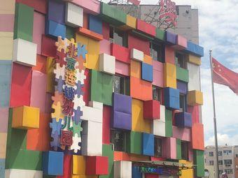 红缨北京连锁幼儿园