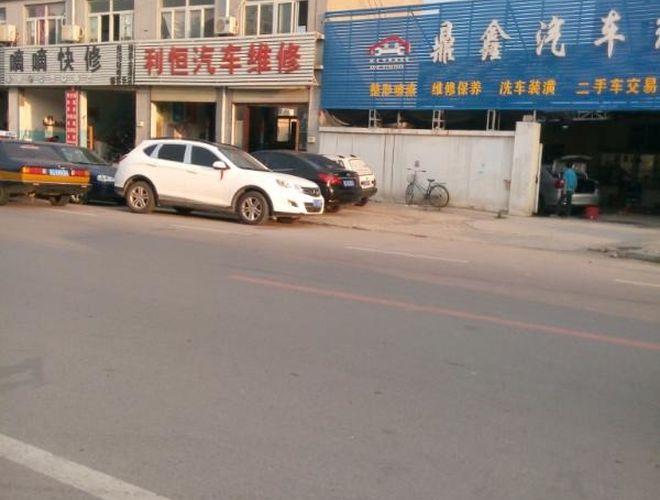 徐州殷庄2019规划图