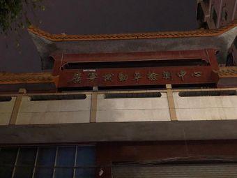 广宁机动车检测中心