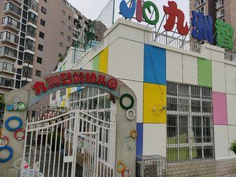 九洲智能幼儿园