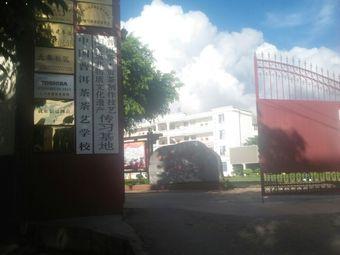 中国普洱茶茶艺学校