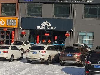 蓝星健身会馆