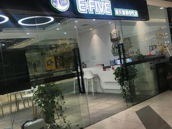 E'FIVE(晋江店)