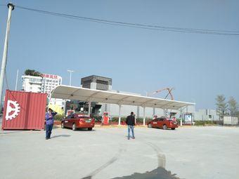 新能源汽车安吉充电站