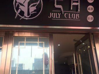 七月狼人杀俱乐部