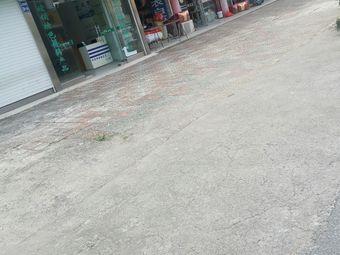 东方寿衣厂白布批发
