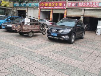 德益2手车(黄甲店)