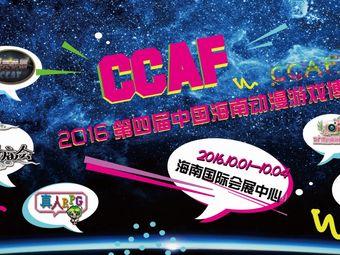 2016第四届中国(海南)动漫游戏博览会