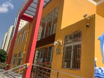 大理经济开发区创新幼儿园