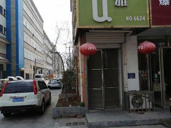 Q琪雅(NO6624店)