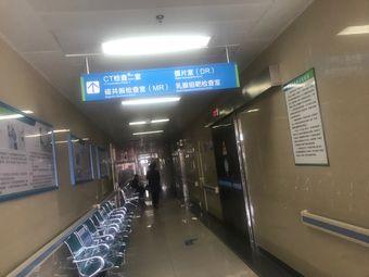 山东省医学影像学临床医学中心(招远分中心)