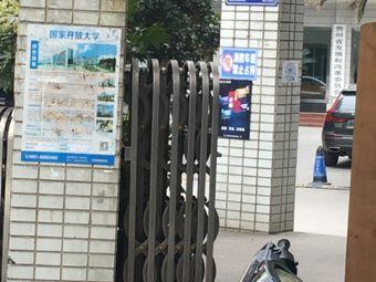 贵州省信息中心电子政务培训点